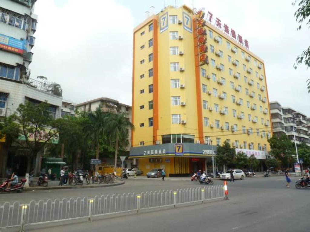 7 Days Inn Zhanjiang Xiashan Walking Street Changdachang Station Branch