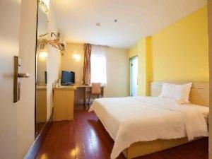 7 Days Inn Wuhan Wu Da Jie Dao Kou