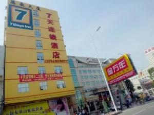 7 Days Inn Shantou Xiashan Bus Station Branch