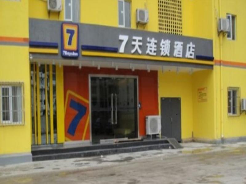 7 Days Inn Guiyang Airport Road Youzha Street Branch