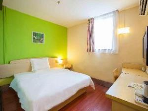 7 Days Inn Chongqing Daping Branch