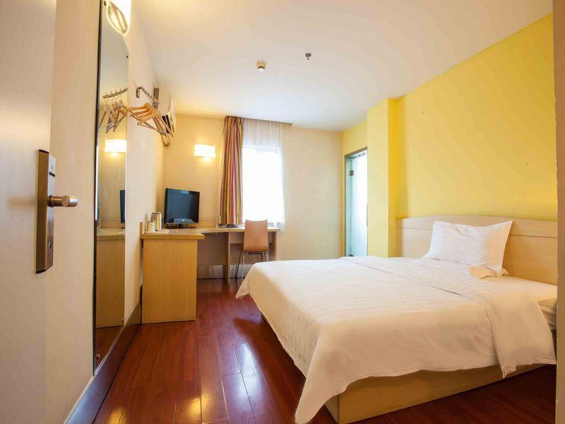 7 Days Inn Chongqing Nanping Wanda Plaza Branch