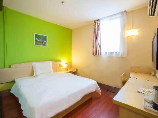 Фото отеля 7 Days Inn Changsha Gao Qiao Market West Branch