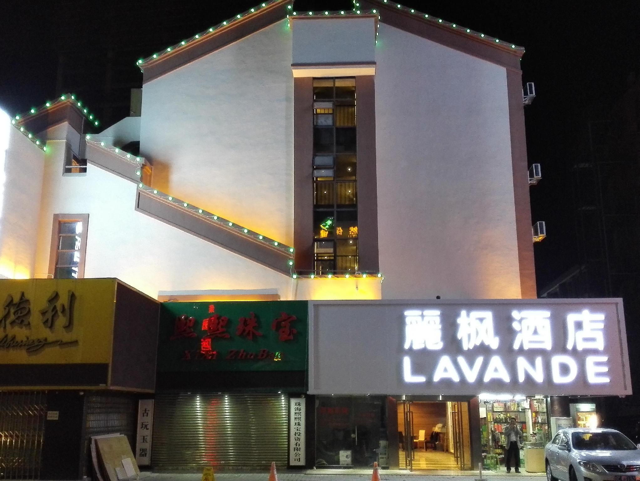Lavande Hotel   Gongbei Shuiwan Road Branch