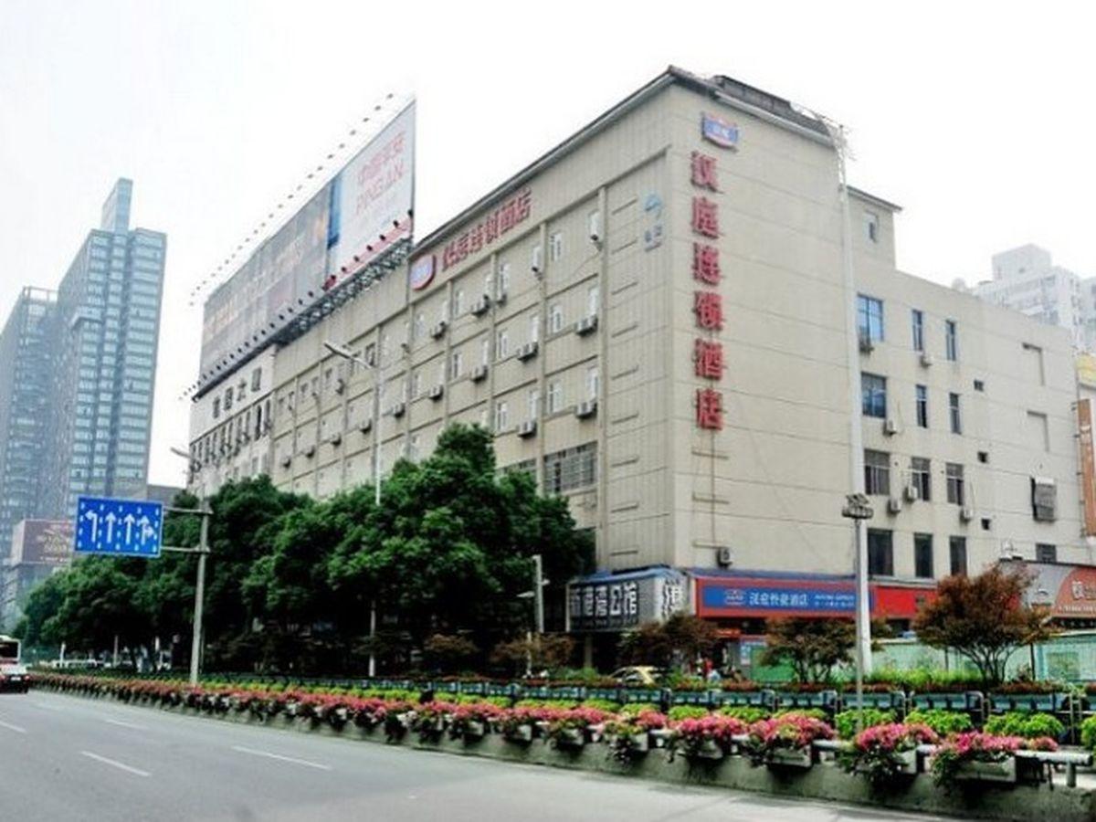 Hanting Hotel Changsha Yinbing Road Metro Station