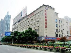 ハンティン ホテル チャンシャ レールウェイ ウーイー アベニュー ブランチ (Hanting Hotel Changsha Railyway Wuyi Avenue Branch)