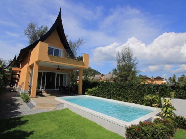 Koh Chang Beach Villas @ Siam Royal View Koh Chang