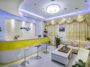 Xiamen Huahaijianju Hotel