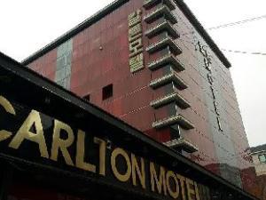 Goodstay Carlton Motel