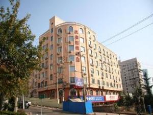Hanting Hotel Qingdao Hong Kong Middle Road Branch