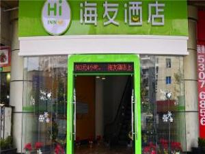 Hi Inn Shanghai South Bund Branch