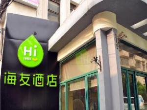 Hi Inn Hangzhou Wensan Road Branch