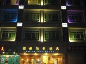Hotel Horizontal Guangzhou