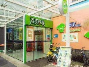 Hi Inn Hangzhou Westlake Baochu Branch