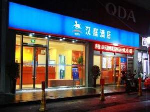 Hanting Hotel Ningbo Tianyi Square New Branch