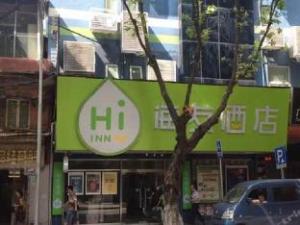 Hi Inn - Guangzhou Liwan