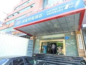 Hanting Hotel Jinan Quancheng Square No.2 Branch
