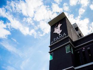 ザ ラーマ ホテル The Rama Hotel