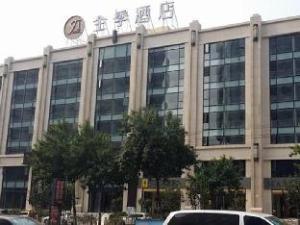 JI Hotel Jinan Luoyuan Avenue Branch