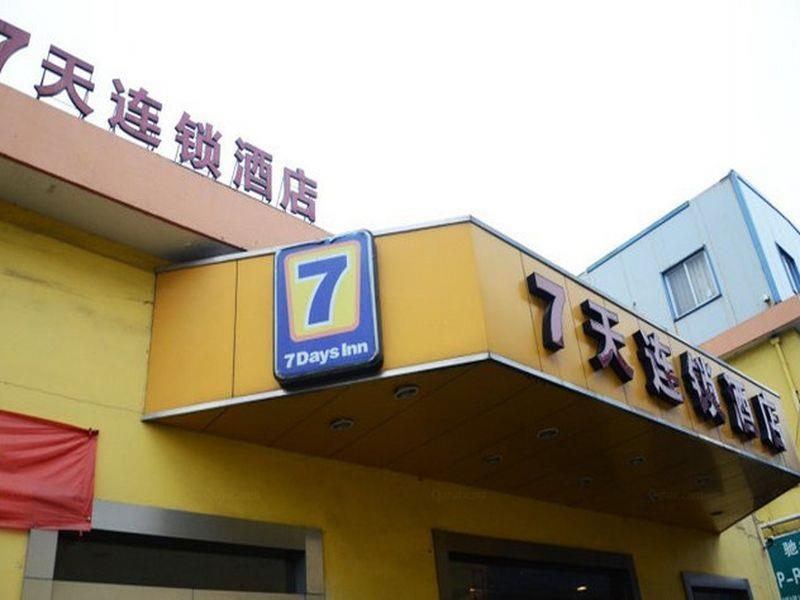 7 Days Inn Ningbo Sport Center Sakura Park Station Branch