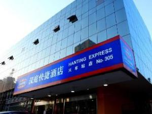 Hanting Hotel Baoding Railway Station East Square Branch