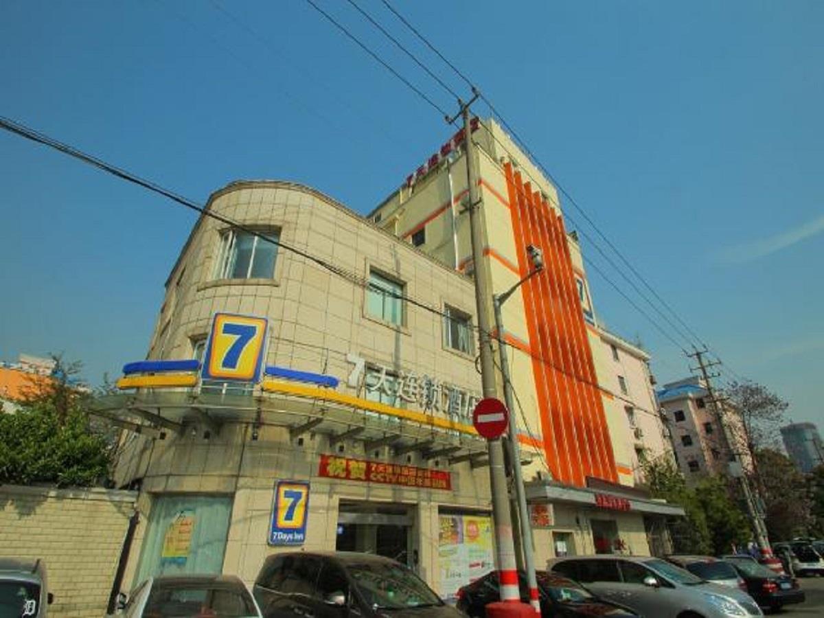 7 Days Inn Shanghai Lujiazui Shimao Binjiang Garden Branch