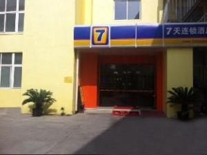7 Days Inn Shanghai New International Expo Center Longyang Road Subway Station Branch