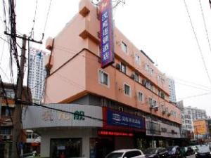 Hanting Hotel Hefei Hongxing Road Branch