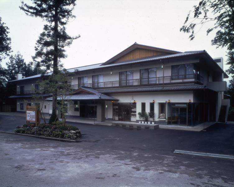 โรงแรมนิกโก เซโกะเอง