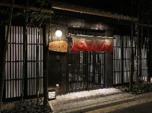 Kyomachiya Ryokan Sakura - Urushitei