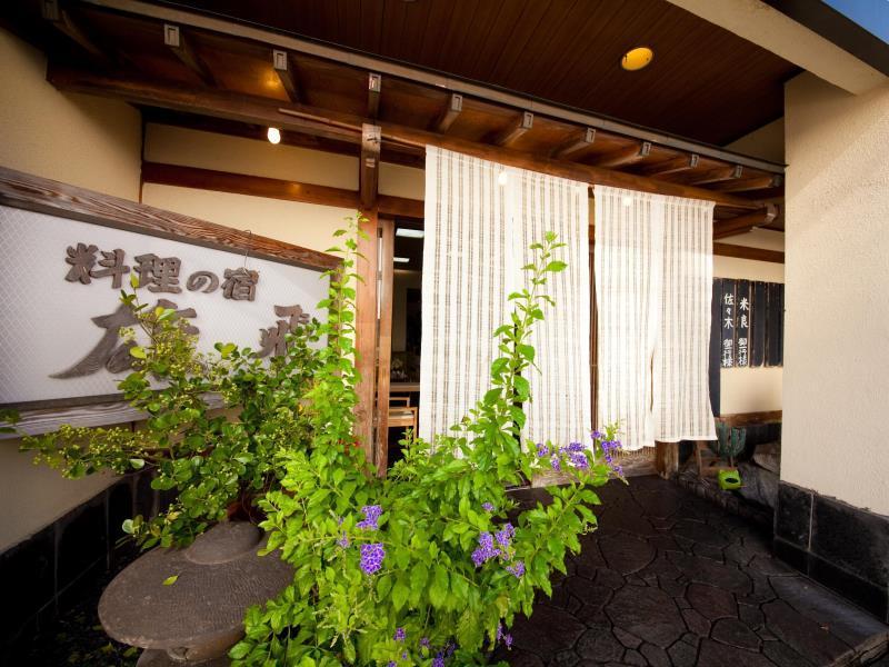 Hotel Yuuhi