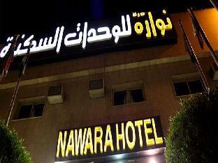 Nawara Al Malaz 2