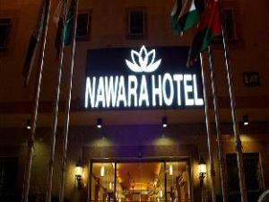 نوارة المللز 1 (Nawara Al Malaz 1)