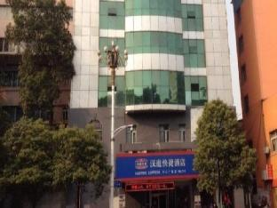 Фото отеля Hanting Hotel Zhuzhou Central Plaza Branch