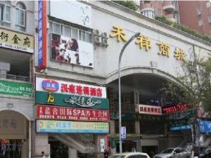 Hanting Hotel Xiamen Hubin Middle Road Branch