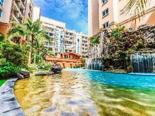 Atlantis Condo Resort Pattaya by Natnarin แอตแลนติส คอนโด รีสอร์ต พัทยา บาย ณัทรินทร์