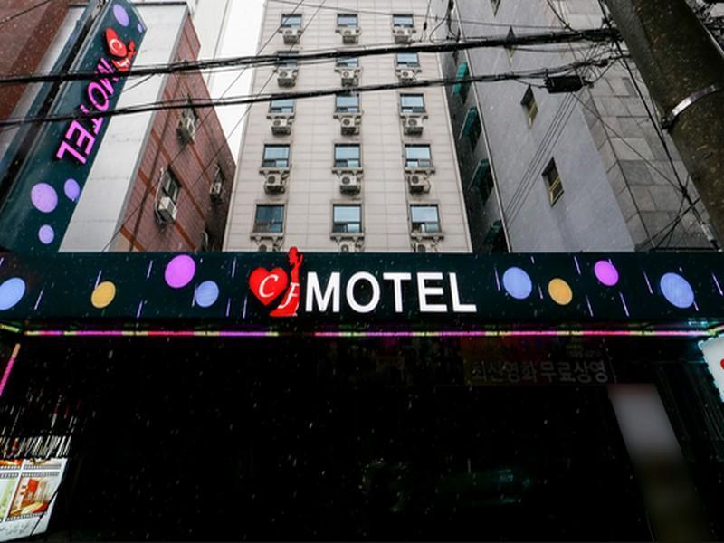 CF Motel Gangbuk