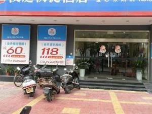 Hanting Hotel Shantou Jinsha East Road Branch
