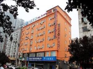 NEW- Hanting Hotel Luoyang Wanda Branch