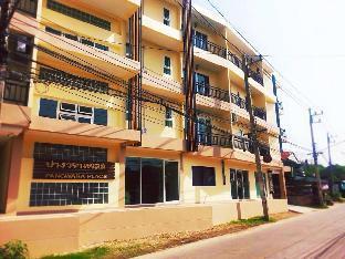 Pangvara Place ปังวรา เพลส