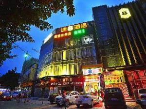 Super 8 Hotel Guangzhou Xinshi Huiqiao Branch