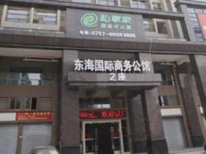 U Service Apartment Foshan Donghai International Branch