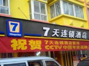 7 Days Inn Mingguang Simalu Branch