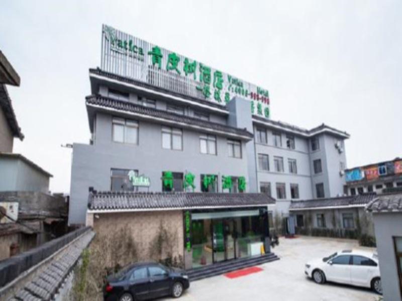 Vatica Yangzhou Slender West Lake Yangdashiyuan Branch Hotel
