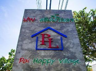 Фото отеля Pai Happyvillage