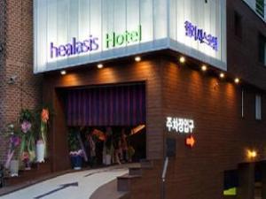 Healasis Hotel