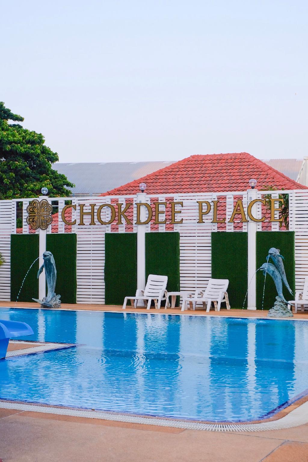 Chokdee Place