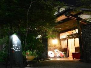 Guesthouse Asobigokoro Kumamoto
