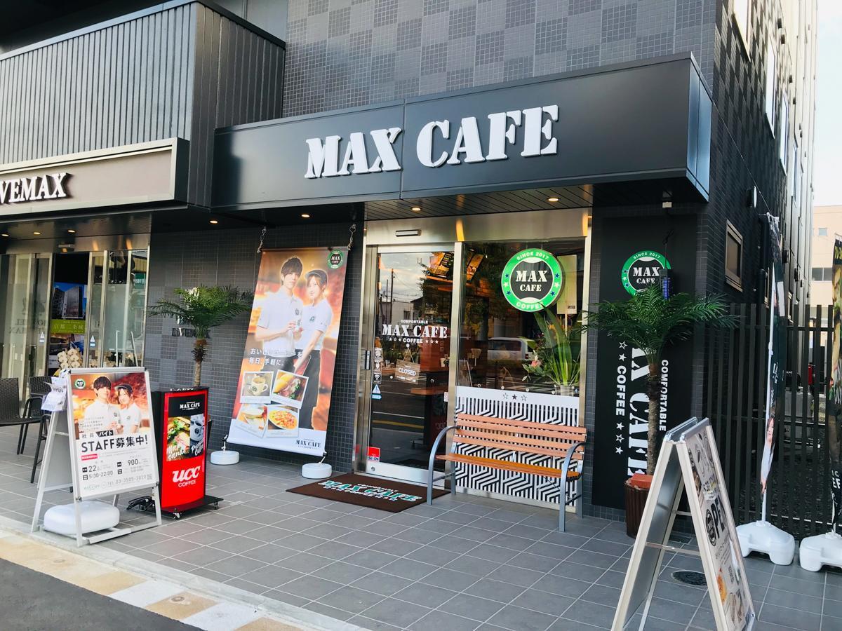Hotel Livemax Niigata Nagaoka ekimae
