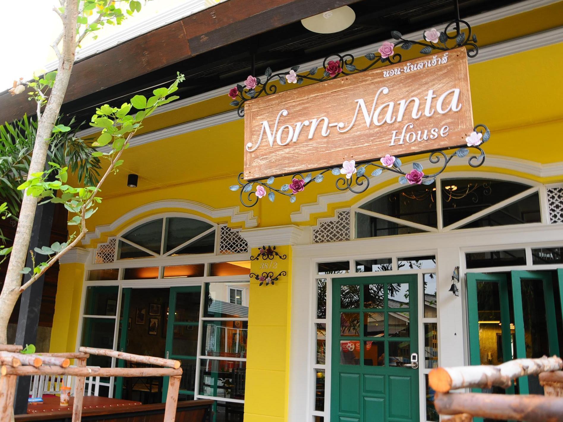 Norn-Nanta House นอนนันตา เฮ้าส์